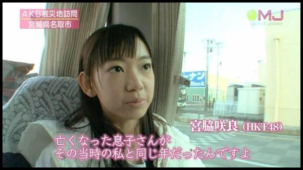 【アイドル】元NMB48須藤凜々花「不倫を下品と叩くほうが下品」「女の人にだって性欲はある」持論を展開 ->画像>75枚