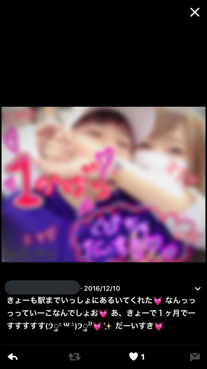 山田朱莉の画像 p1_25